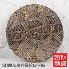 Gehobenen python schlangenleder tamburin percussion abschnitt Xinjiang ethnische musikinstrumente spielen Monopol professionelle c