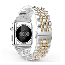 Formal Design Stainless Steel 7 Points Watch Band for Apple iWatch