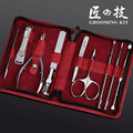 Stainless steel nail clipper set nail art manicure tool peeling knife dead skin