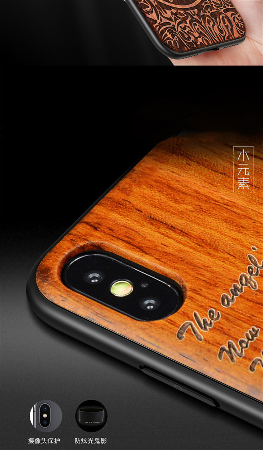 2018 New For iPhone XS Max Case Slim Wood Back Cover TPU Bumper Case For iPhone X iPhone XS Phone Cases (7)