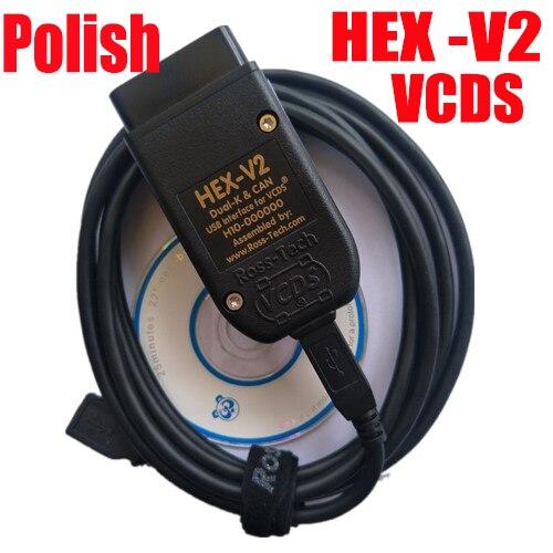 US $260 0 |10PCS VCDS HEX V2 Interface VAG COM 18 9 0 VAG COM 18 9 FOR VW  AUDI Skoda Seat VCDS 18 9 0 English +VCDS 18 2 1 Polish on Aliexpress com |