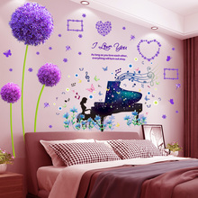 [shijuekongjian] Piano Girl Wall Sticker DIY Purple Dandelions Flower Decals for House Kids Room Baby Bedroom Decoration