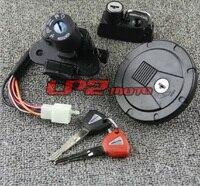Ignition Switch Fuel Gas Cap Helmet Lock for Kawasaki D Tracker KLX125 KLX250 KLX250S KLX250SF 2001 2014