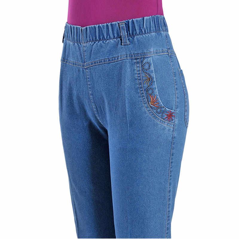 プラスサイズカジュアルパンツ女性の夏の弾性ウエストジーンズ弾性ストレートパンツ中年女性ハイウエストデニムパンツ 2655