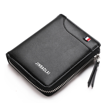 JINBAOLAI Fashion Men Wallets Pu Leather Card Holder Short Wallet Women Luxury Brand Casual Standard Wallets Zipper Coin Purse недорго, оригинальная цена