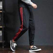 2018 Casual Pocket Striped Hip-hop Sweatpants Men Organic Cotton Comfortable Harem Pants Male Joggers Routine School Black Pants