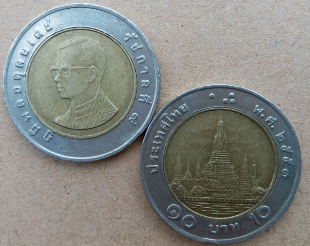 Thailand 10 Baht Münze König Doppel Währung Asien Welt Land