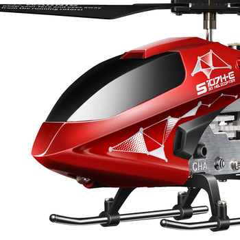 2.4G 3.5CH Hover Altitude Hold RC Helicopter With Gyro RTF - S107H 3