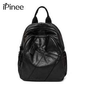 iPinee brand women backpack Genuine Leather shoulder bag female multifunctional backpack fashionable school bags for girls - DISCOUNT ITEM  45 OFF Luggage & Bags