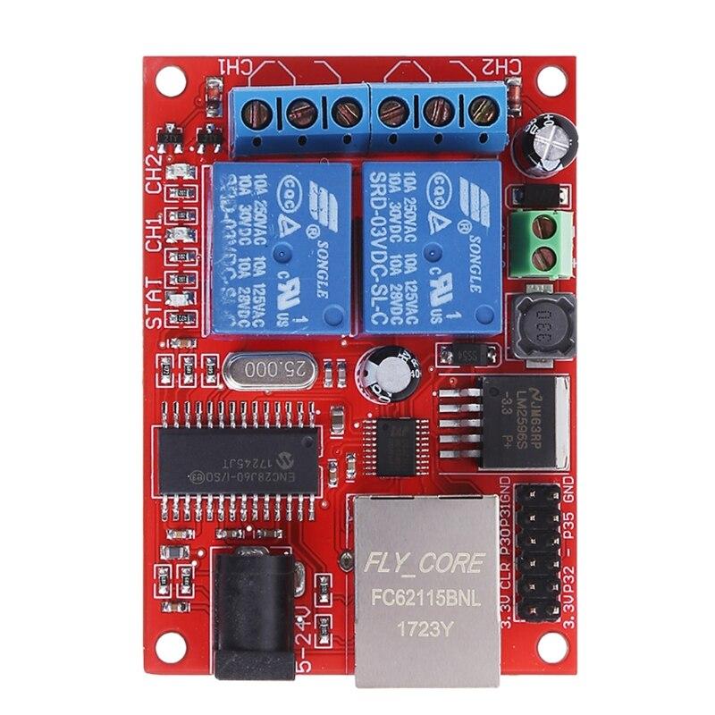 LAN Ethernet 2 Way Relaiskarte Verzögerung Schalter TCP/UDP ...