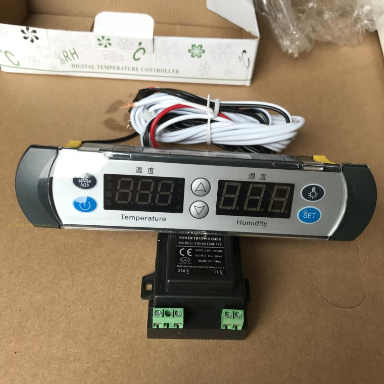 SF 588 display cabinet temperature controller freezer refrigerator electronic thermostat temperature and humidity controller