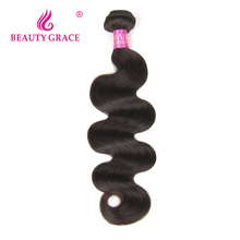 Beauty Grace Brazilian Body Wave 1 Bundle Natural Color Non-Remy Hair 100% Human Hair Weaving 8-28 Inch Free Shipping(China)