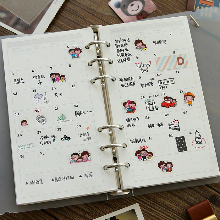 A5 A6 A7 Loose Leaf Notebook Refill Spiral Binder Planner Inner Page Inside Paper Dairy Weekly Monthly Plan To do Line Dot grid 5