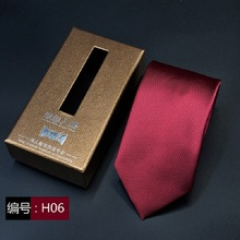 Men Polyester Leisure Business Ties Solid Dot Stripes Necktie Classic Wedding Party Tie 7cm Width 2017 Fashion