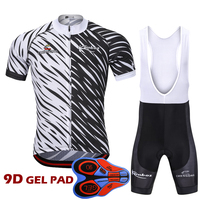 2018 New Cycling Clothing Bike Wear set Men outdoor Clothes ropa Ciclismo cycling Kit Bicycle Jersey Set Team Cycling Jersey