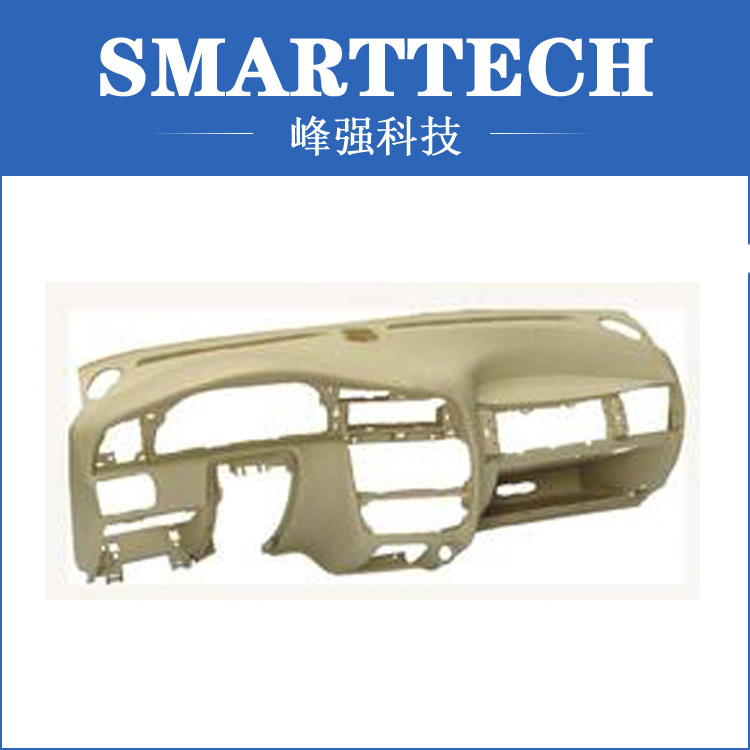 Injection mould plastic germany auto parts manufacture (OEM) high quantity oem low volume injection molds of plastic parts with national standards for the surface coating