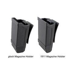 CQC Стек журнал кобура Тактический магнитный держатель для Glock 9 мм Калибр журнал или 1911 Калибр