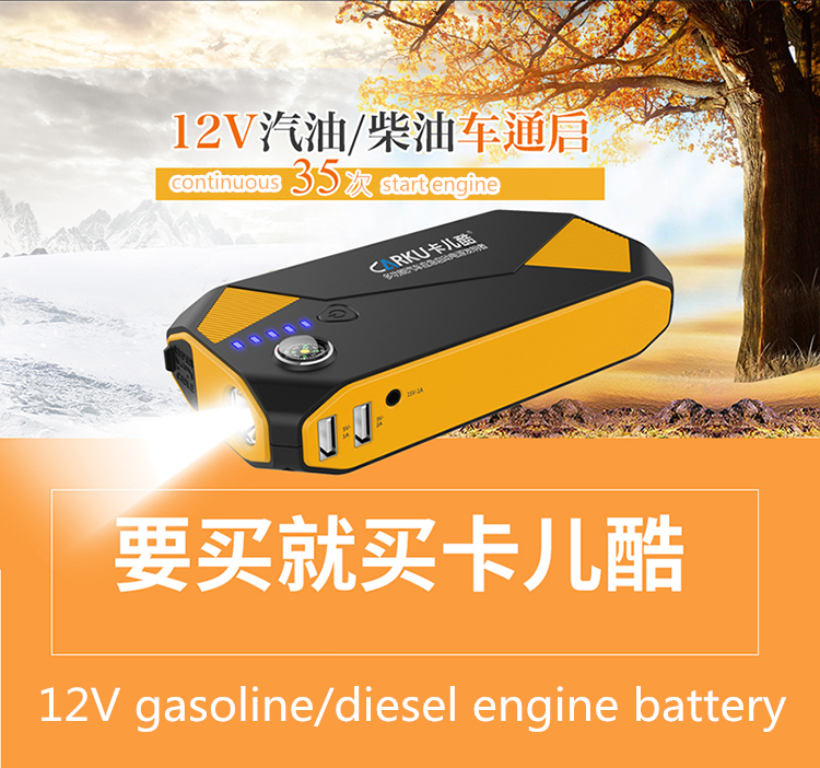 High drain 12V,5V, Li-polymer 14000mah USB rechargeable Battery for 6.0L gasoline/5.0L diesel engines emergency power bank lson z 8808 universe pattern dual usb 5v 8800mah li ion polymer battery power bank multicolored