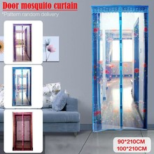 Magnetic Stripe Summer Anti-Mosquito Curtains Encryption Mosquito Net With Pattern On The Door Magnets Drop Shipping odom hight quality summer anti mosquito mesh door magnetic mosquito net curtains tulle soft screen door magnetic stripe of gray