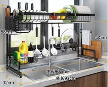 Stainless steel water sink drain rack kitchen shelf goods bowl knife household utensils and appliances