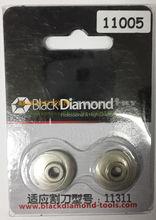 Оригинальная модель черного алмазного лезвия 11005 для резака
