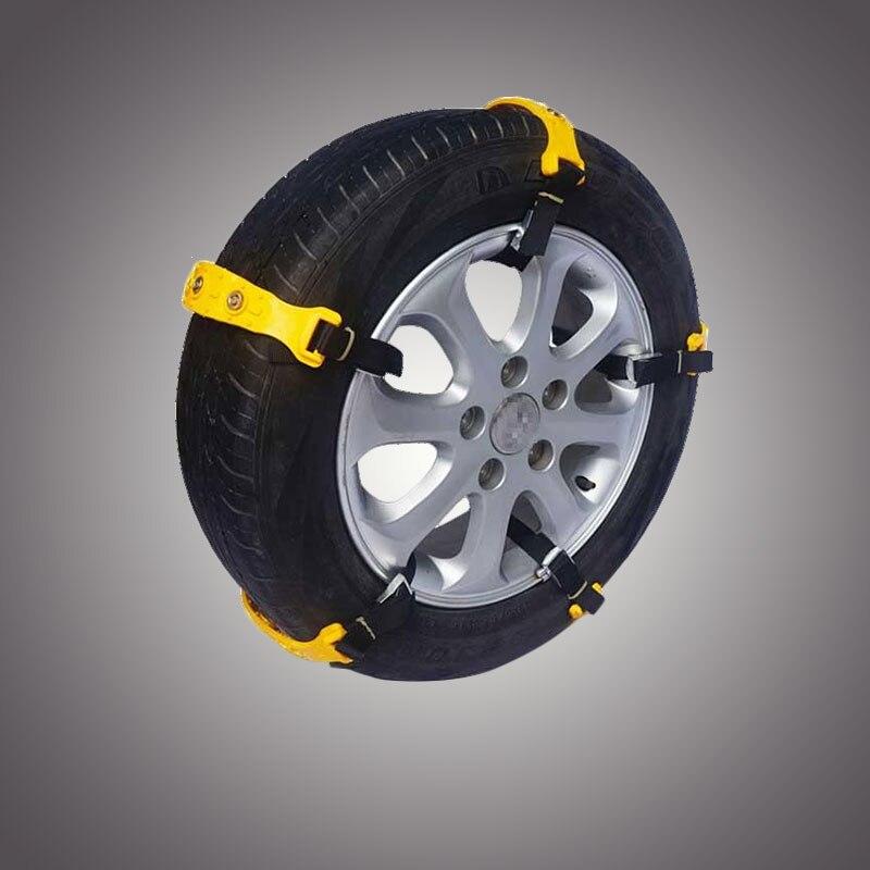 5Pcs Auto Fahrzeug Schnee Sicherheit Sicherheit Reifen Notfall Anti-skid Ketten Universal.