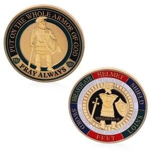 Позолоченные Наденьте всю броню Божией памятной монеты сувенир