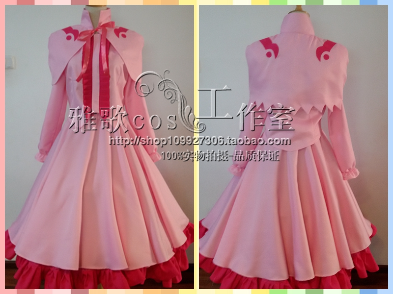 [ Custom Made ]  ONTE Fashion Anime Akame ga KILL! Mine Cosplay Costume Pink Women Clothing Dresses for Party