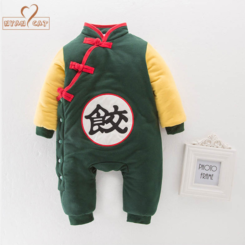 684a6e67e48 Nyan Cat Baby boy cotton winter long sleeve outfit 2 types Chinese style Character  romper jumpsuit infant warm clothes new 2017-in Rompers from Mother ...
