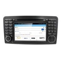 7 дюймов 2din DVD мультимедиа плеер для Mercedes Benz ML класс W164 2005 2012/GL класс X164 2005 2012 gps навигации радио карта