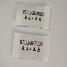 Custom Brand Garment Woven Label Clothing main label High Density