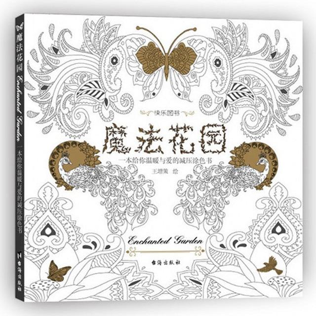 jardin enchant coloration livre soulager le stress dessin peinture graffiti livres colorier pour adultes libro - Dessin Pour Adultes