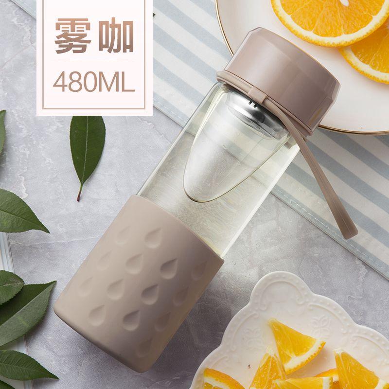 Портативная стеклянная бутылка для воды креативный Чайный фильтр колбы для офиса путешествия кофе сок силикагель рукав стеклянные колбы BPA бесплатно - Цвет: 480ml cream bottle
