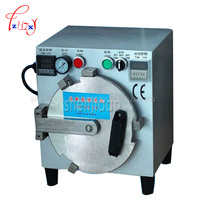 2016 Third Generation Autoclave OCA LCD Bubble Remove Machine Middle size for Glass Refurbish without screws locked