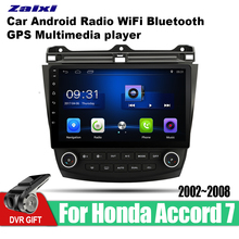 ZaiXi Android Car 2 din multimedia GPS Navigation For Honda Accord 7 America 2002~2008 vedio stereo Radio audio video map video