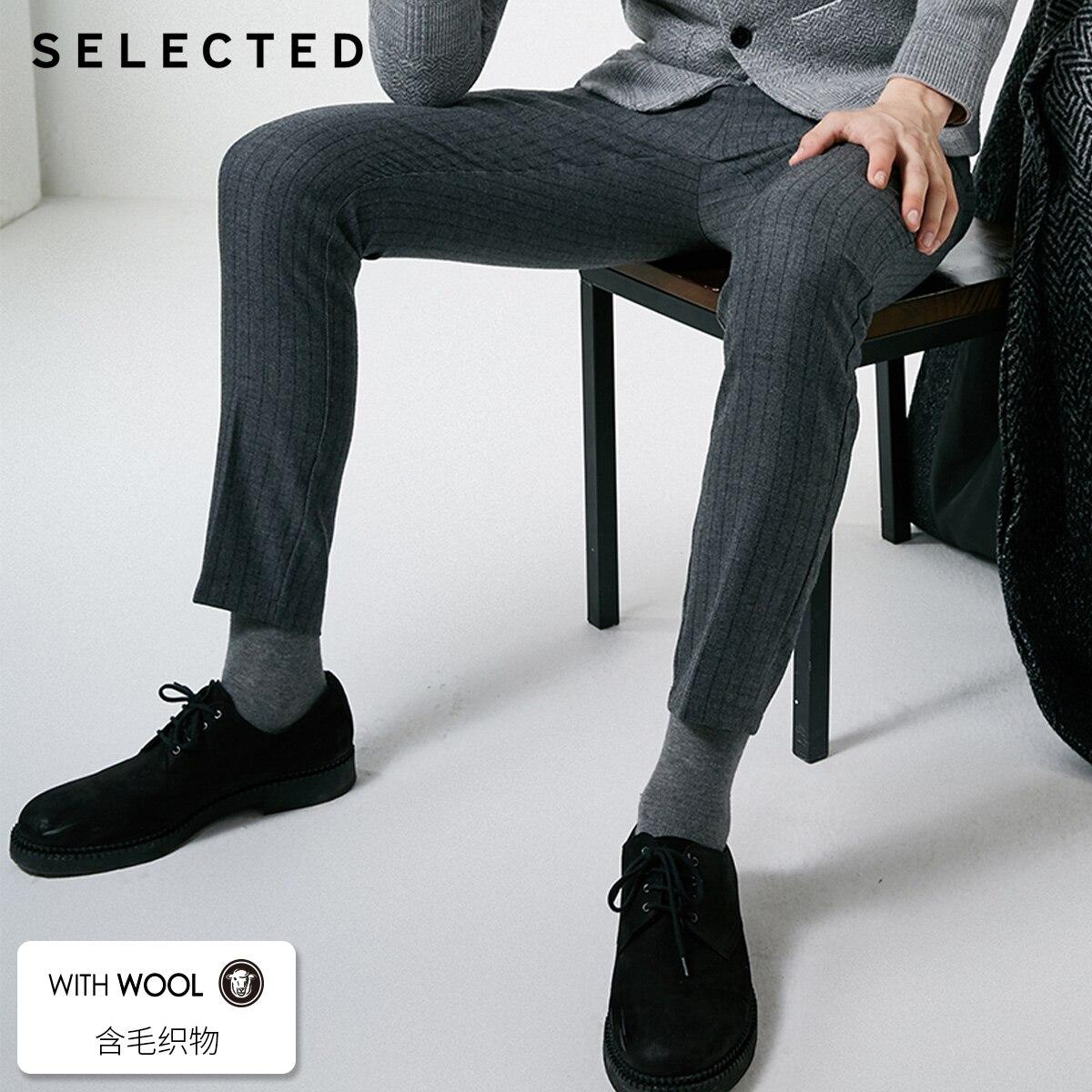 GESELECTEERD mannen Herfst & Winter Gestreepte Elastische Casual Broek S  418414523-in Skinny broek van Mannenkleding op  Groep 1