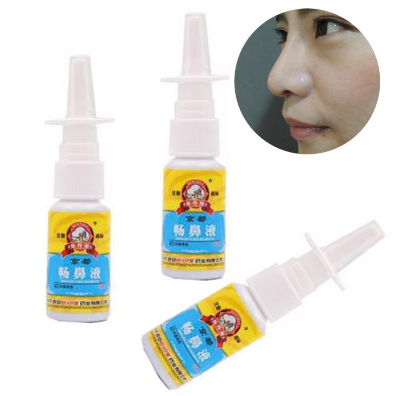 20ml Antibacterial Relieve Itching Nasal Spray Rhinitis Congestion Itchy Allergic Nose Treatment Medicine Health Care