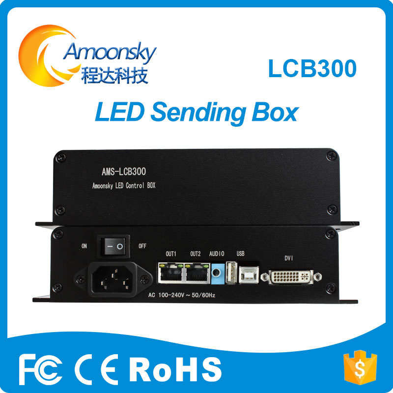 LCB300 S2 Led Video Wall Sender Box With Synchronous S2 Sending Card Max 1920*1200 Pixels ,Meanwell Power Supply includedLCB300 S2 Led Video Wall Sender Box With Synchronous S2 Sending Card Max 1920*1200 Pixels ,Meanwell Power Supply included