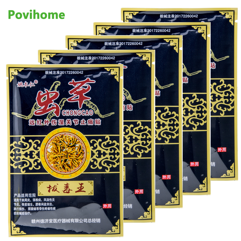 40Pcs Pain Relief Patch Body Orthopedic Arthritis Medical Plasters Muscle Back Ointment Joints Patch Pain Removal Killer D0893(China)
