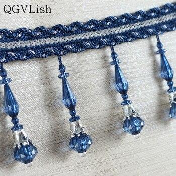 QGVLish 12M Crystal Beads Curtain Tassel Fringe Lace Trim DIY Sew Sofa Stage Lamp Fabrics Curtain Accessories Lace Ribbon Trims