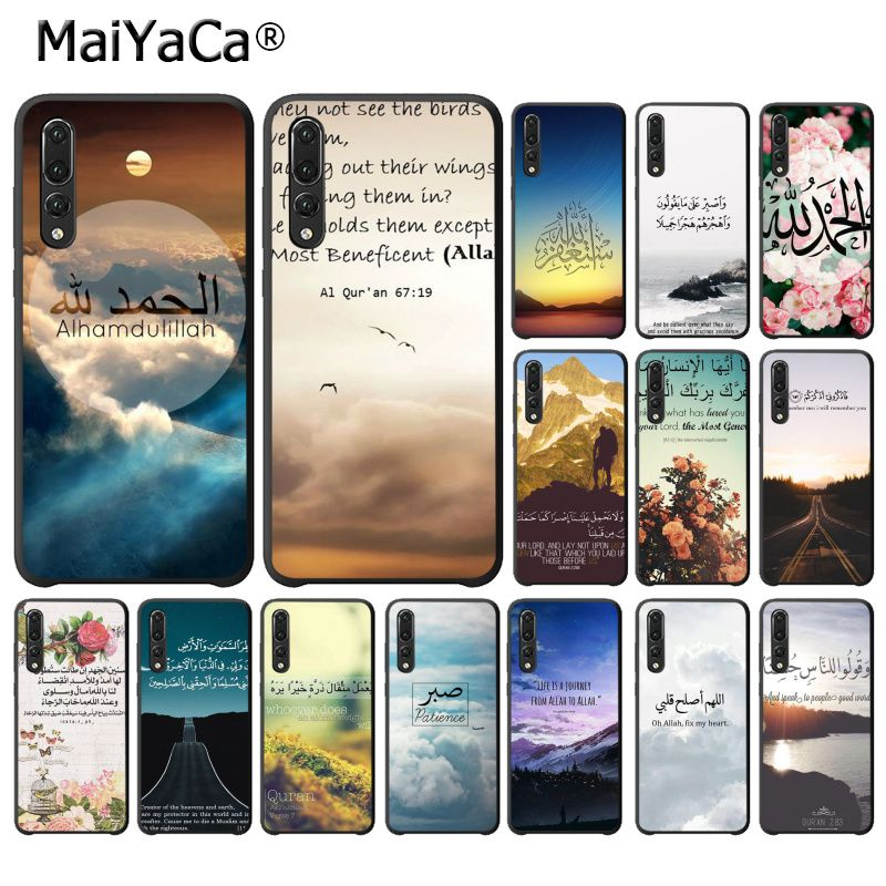 New Fashion Maiyaca Arabic Quran Islamic Quotes Muslim Phone Case For Huaweip20lite P10 Plus Mate9 10 Mate10 Lite P20 Pro Honor10 View10 Delicious In Taste Phone Bags & Cases