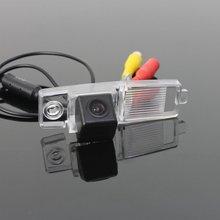 ДЛЯ Toyota RAV4/Авангард НЕТ Запасного Колеса На Двери/Автомобиль Камера Заднего вида/Заднего Вида Парк Камеры/HD CCD Ночного Видения