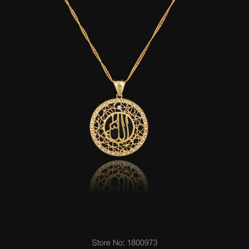 Mahometeid item gift allah pendant necklace gold color islamic mahometeid item gift allah pendant necklace gold color islamic good zircon round pendant jewelry muslim for women men in pendants from jewelry aloadofball Images
