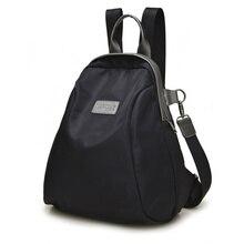 Женщины рюкзак для школы для девочек-подростков винтажные Стильные Сумки Школа дамы водонепроницаемый нейлон рюкзак женский BackPack16x28x36cm