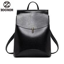 2020HOT moda kadınlar sırt çantası yüksek kaliteli gençlik deri gençler için sırt çantaları kızlar kadın okul omuzdan askili çanta sırt çantası mochila