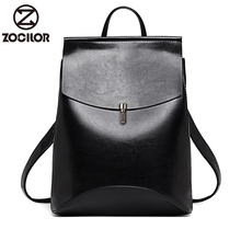 Backpacks School-Shoulder-Bag Teenage-Girls Female Hot-Fashion High-Quality Youth Women