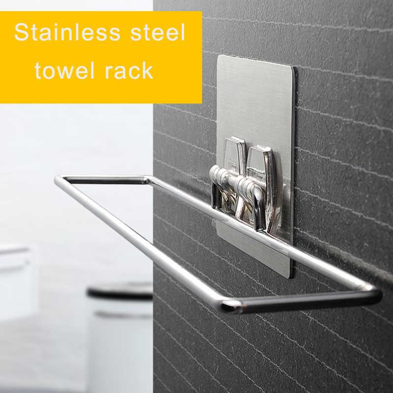 1 zestaw ze stali nierdzewnej kreatywny bez szwu darmowa łazienka wieszak na ręczniki wiszące papierowe wc uchwyt na papier łazienka akcesoria kuchenne