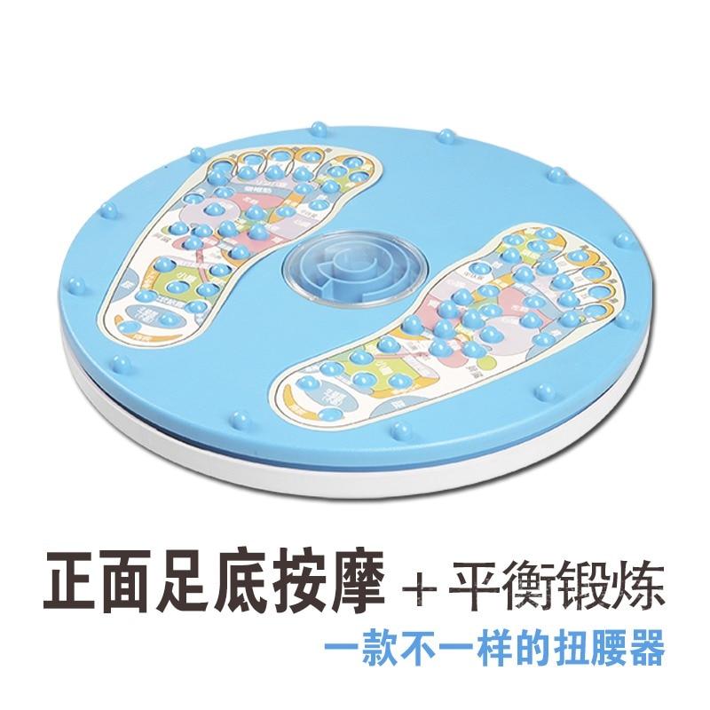 Large Foot Massager Figure Body Twister Plate Dual Sides Fitness Equipment Waist Wriggling Waist Twisting Twist