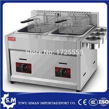 12L homeuse gas deep fryer stainless steel material LPG gas deep fryer for sale