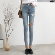 2019 summer loose thin high waist sexy ladies jeans Pencil pants Korean casual nine points pants mom skinny ripped jeans women